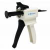 50 ml High Performance Dispensing Gun (10:1/4:1)