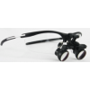 Feather Sight Loupes:  #FS2 Sport Frame - Flip-Up (2.5x Magnification)
