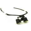 Feather Sight Loupes & Feather Light LED Combo:  #FS1 Sport Frame - Flip-Up (2.5x Magnification)