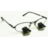 Feather Sight Loupes & Feather Light LED Combo:  #TT3 Standard Frame - TTL (3.5x Magnification)